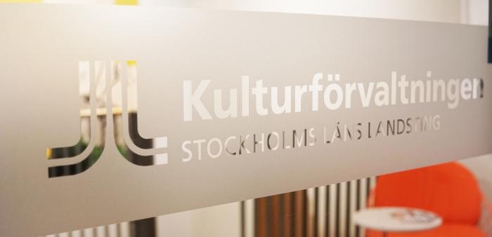 """Dörr med texten """"Kulturförvalningen Stockholms läns landsting"""""""